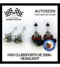 HSV CLUBSPORTS VE 2006-